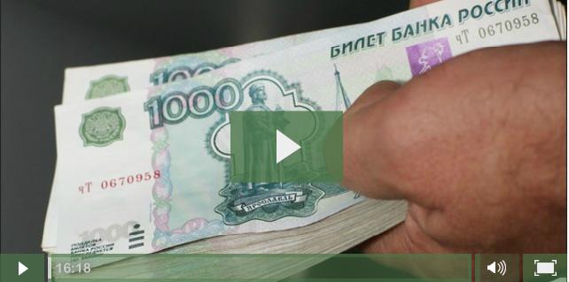 Бинарные опционы 100 прибыль