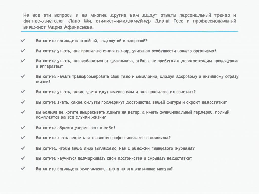 Скриншот 2014-10-06 11.10.46