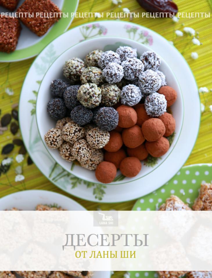 Весенние скидки + e-book десертов в подарок!
