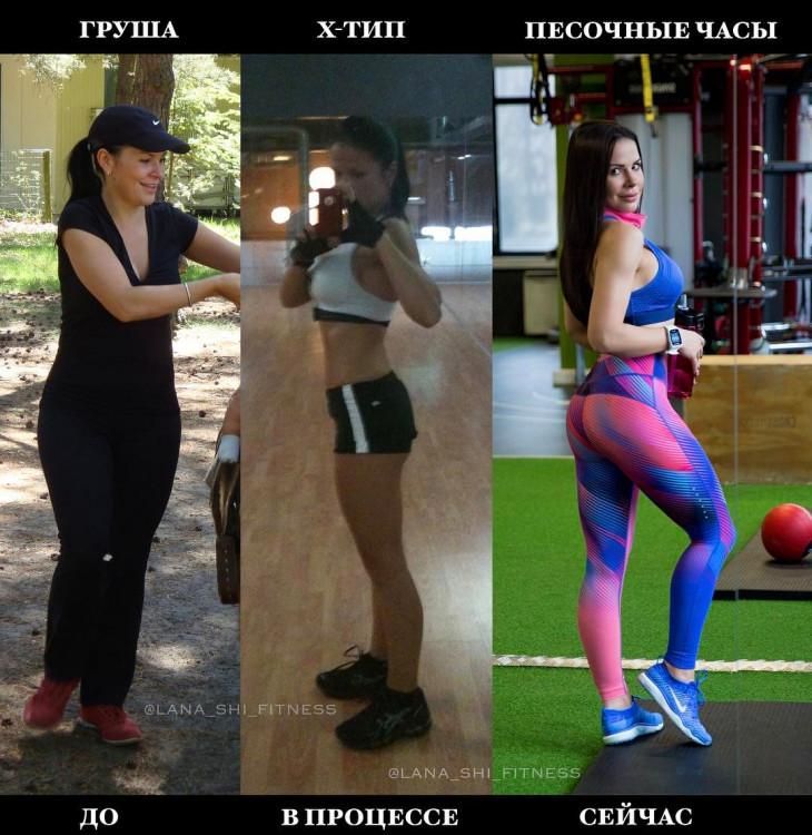 Наше тело может трансформироваться в любую сторону.